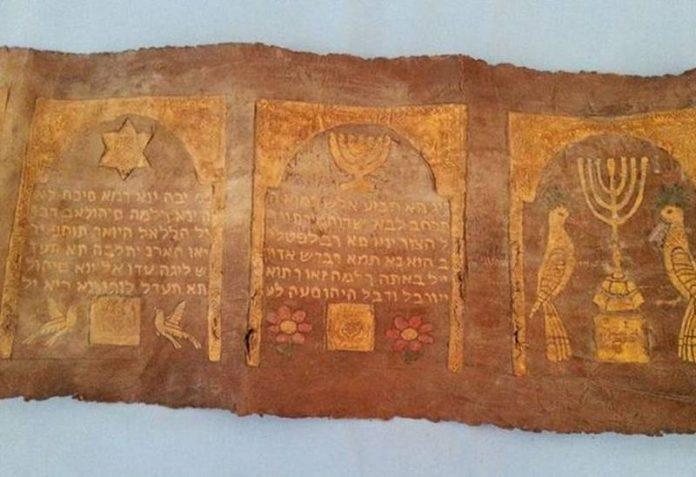 Mısır Tarihinde Büyü ve Büyücülük